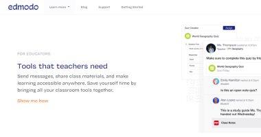 لأولياء الأمور والطلاب.. ازاى ترفع بحثك إلكترونيا على ادمودو × 16 خطوة