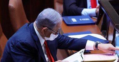 """حزب """"يمينا"""" حليف نتنياهو يعلن الانضمام إلى المعارضة"""