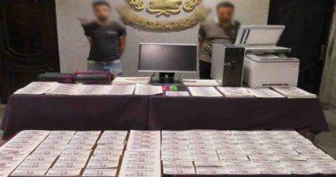 الداخلية تسقط أخطر عصابة لتزوير العملة الوطنية وعملائها بالمحافظات