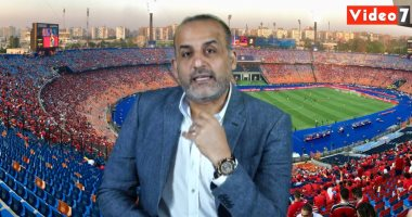 """شبانه في لايف """"اليوم السابع"""": """"اتحاد الكرة يكذب محامي الزمالك في قضية """"القرن"""""""