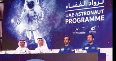 حاكم دبى: 1400 فتاة ضمن 4300 متقدم لبرنامج الإمارات لرواد الفضاء.. صور