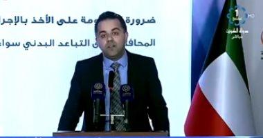 الكويت تسجل 919 إصابة جديدة بفيروس كورونا وشفاء 675