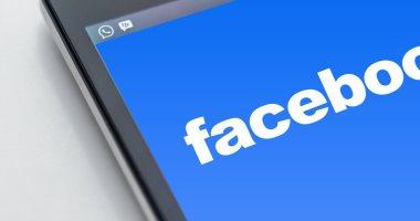 كيف تحذف جميع رسائل فيس بوك باستخدام المتصفح أو تطبيق الهاتف؟