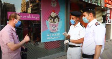 الداخلية تغلق 585 محل ومطعم مخالفين لمجابهة فيروس كورونا