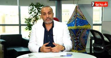 محمد شبانه في لايف اليوم السابع: انقسام داخل اللجنة الخماسية لاستئناف الدوري