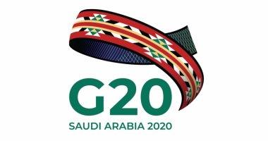 مجموعة العشرين ومنتدى باريس يناقشان اقتصادات الأسواق الناشئة فى ظل أزمة كورونا