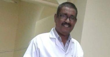 بيان لنقابة أطباء الأقصر: وفاة نقيب العلاج الطبيعى متأثراً بإصابته بكورونا