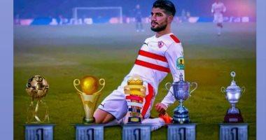 """الزمالك يفاوض """"ساسى"""" على مقابل تجديد عقده بعد العودة من تونس"""
