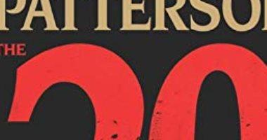 """رواية """"الضحية العشرون"""" تتصدر الأعلى مبيعاً فى قائمة نيويورك تايمز"""