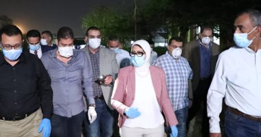 وزيرة الصحة تتفقد مستشفيات الإسماعيلية اليوم بعد تشغيل منظومة التأمين