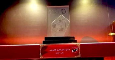 الكاف يحتفل بذكرى تتويج الأهلي بلقب نادى القرن.. فيديو