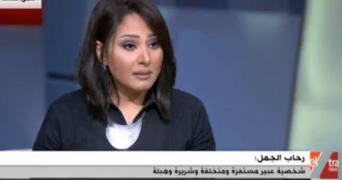 """رحاب الجمل تبكي على الهواء بسبب مشهد مريم البرنس: كرهت عبير  """"فيديو"""""""