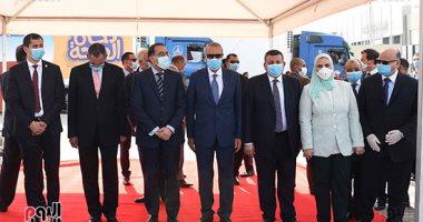"""صندوق """"تحيا مصر"""" يطلق أكبر قافلة للمساعدات الإنسانية بحضور رئيس الوزراء"""