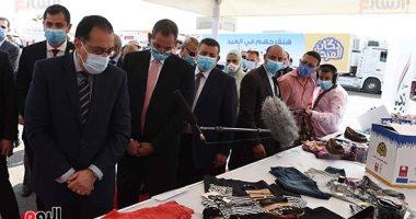 رئيس الوزراء يشيد بجودة منتجات أكبر قافلة مساعدات يطلقها صندوق تحيا مصر