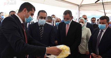 """إطلاق المرحلة الثالثة من مبادرة """"نتشارك.. هنعدي الأزمة"""" لصندوق تحيا مصر"""