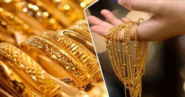 أسعار الذهب فى السعودية اليوم الأحد 24-5-2020