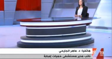 نائب مدير حميات إمبابة: 80% من مواجهة كورونا مسئولية المواطن باتباع التعليمات