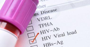 """""""تقدم هائل"""".. ديلى ميل: شفاء أول مصاب بالإيدز بالأدوية فقط فى البرازيل"""