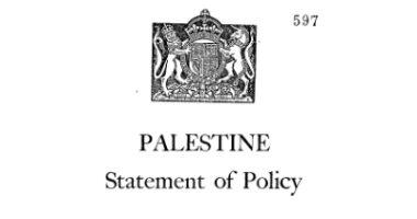 تعرف على حكاية 4 كتب بيضاء أصدرتها بريطانيا لتقسيم فلسطين.. تاريخ النكبة -