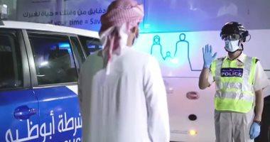 """""""الخوذة الذكية"""" وسيلة جديدة لشرطة أبو ظبى للكشف عن مصابى فيروس كورونا"""