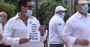 شاهد احتجاجات أصحاب المطاعم فى إيطاليا ضد إعادة الفتح بالشروط الحالية