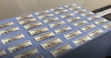 فيديو..لحظة ضبط عصابة تزور العملات الوطنية لترويجها فى العيد