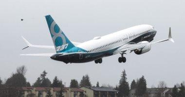 """طائرات بوينج """"ماكس 737"""" تحلق مجددا بعد نحو عامين من التوقف"""