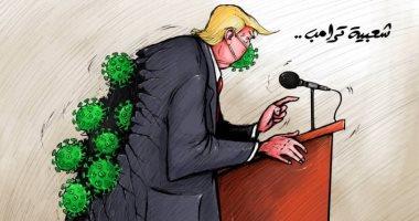 كاريكاتير صحيفة إماراتية.. فيروس كورونا عصف بشعبية دونالد ترامب
