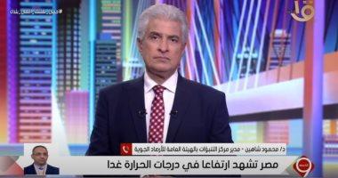 الأرصاد: لا صحة لما يتردد حول مرور مصر بأعلى موجة حر على مستوى العالم..فيديو