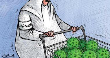 كاريكاتير صحيفة كويتية .. الأسواق مصدر انتقال العدوى لفيروس كورونا