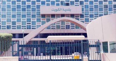 وزارة الصحة الكويتية: 900 إصابة جديدة بفيروس كورونا.. و10 حالات وفاة -