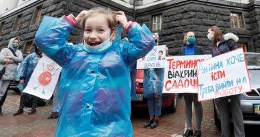 """""""زهقوا من أولادهم"""" عشرات الأمهات يتظاهرن بأوكرانيا لفتح الحضانات.. صور"""
