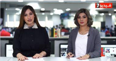 تفاصيل انتحار مصاب بكورونا..وعودة ليفربول للتدريب فى نشرة أخبار اليوم السابع