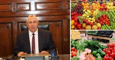 17 إجراء للحكومة ضاعفت صادرات الخضر والفاكهة رغم أزمة كورونا.. تعرف عليها