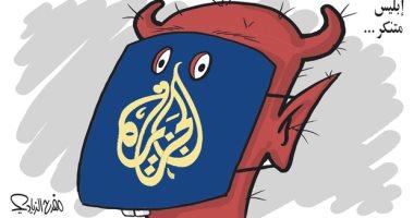 كاريكاتير صحيفة سعودية.. ابليس يتنكر بقناع قناة الجزيرة لنشر الأكاذيب