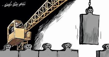 كاريكاتير صحيفة سعودية.. نتنياهو يستعين بونش لتشكيل حكومته