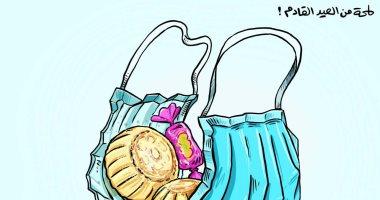 كاريكاتير صحيفة أردنية.. كعك العيد فى كمامات بسبب كورونا