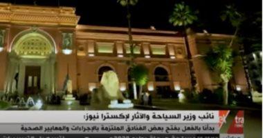 نائب وزير السياحة: بدأنا بالفعل بفتح بعض الفنادق الملتزمة بالإجراءات الصحية