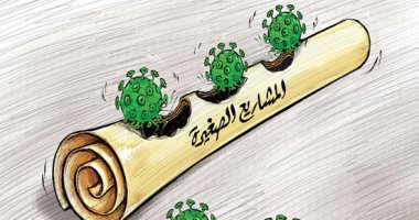 كاريكاتير كويتى يسلط الضوء على إضرار كورونا بالمشاريع الصغيرة
