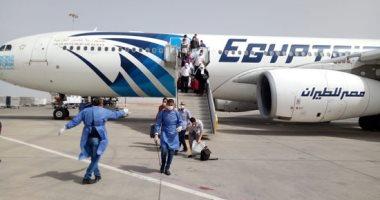 وصول 298 عالقا مصريا من جدة إلى مرسى علم.. صور
