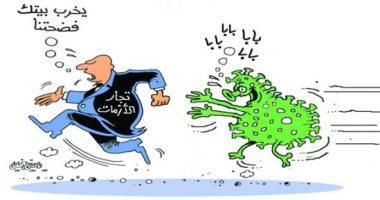 كاريكاتير صحيفة عمانية.. فيروس كورونا يفضح تجار الأزمات