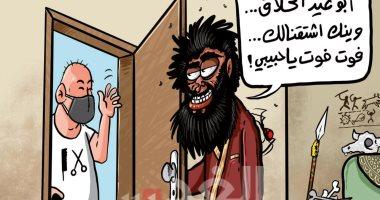 كاريكاتير صحيفة أردنية.. الحلاق يشتاق لزبائنه بسبب إجراءات كورونا