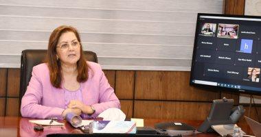 وزيرة التخطيط: مبادرة دعم المنتج المحلي تهدف لتوفير السلع بتخفيضات 20%
