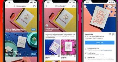 فيس بوك يطرح ميزة Shops لمساعدة الشركات الصغيرة على البيع أونلاين