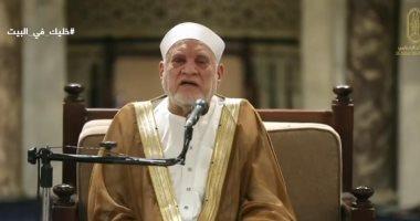 أحمد عمر هاشم: نُطلقها صيحة حق للإنسانية جمعاء أن تضرعوا إلى الله حتى تزول الغمة
