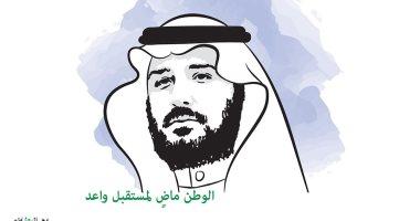 كاريكاتير صحيفة سعودية..احتفال بالذكرى الـ3 لمبايعة محمد بن سلمان ولى العهد