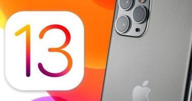 أبل تطرح تحديث iOS 13.5 بمزايا جديدة لمواجهة فيروس كورونا -