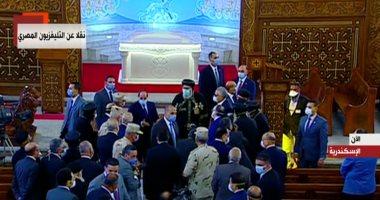 الرئيس السيسى يتفقد كاتدرائية السيدة العذراء بحضور البابا تواضروس