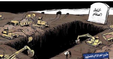 كاريكاتير صحيفة سعودية.. إسرائيل تعلن وفاة عملية السلام