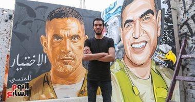 شاب يبدع في رسم أكبر جرافيتي للشهيد أحمد المنسي